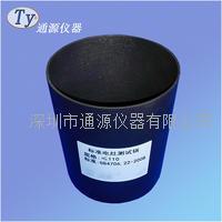湖北 电磁炉冲击测试容器|电磁灶冲击标准锅 GB4706.22