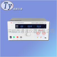 台湾 5000V交直流数显耐电压测试仪器 CC2672C