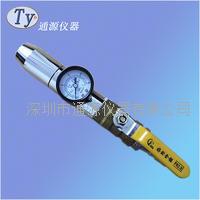 吉林 IPX5喷头淋水试验装置|IPX5淋水测试用喷嘴