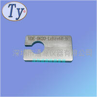 上海 VDE0620标准插头直径测试量规
