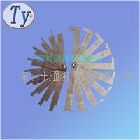 浙江 10规格爬电距离测试卡|沿面距离测试卡 10规格