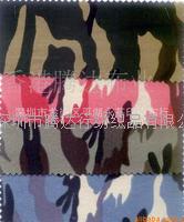 【质优价低】现货供应12安士帆布印花布 迷彩珠帆服装鞋帽帆布 12安士帆布印花布 迷彩珠帆服装鞋帽帆布