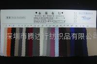 厂家直销101*55T/C磨毛防水绢 箱包服装鞋材防水布料 101*55T/C磨毛防水绢