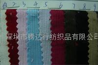 大量现货供应16坑全棉染色灯芯绒 服装家纺手袋灯芯绒布  16坑全棉染色灯芯绒