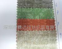 香港厂家专供优质麻棉布 涂色麻棉 箱包沙发靠垫麻棉布 现货供应 优质麻棉布 涂色麻棉 箱包沙发靠垫麻棉布