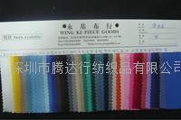 大量现货供应华达尼涤纶布 全POLY布 里布 颜色多样可定制热销 华达尼涤纶布 全POLY布 里布 颜色多样