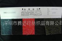 厂家专业产销12安士全棉印花帆布 压花色布 帆布印花 颜色多样 厂家专业产销12安士全棉印花帆布 压花色布 帆布印花 颜色多样