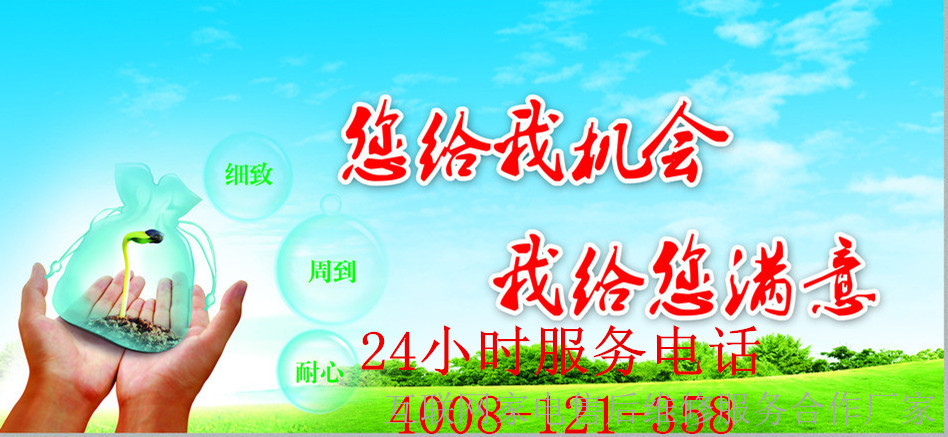 【武汉三星空调售后服务点->! -官方网站*>>欢迎访问!】图片