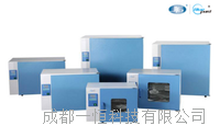 成都一恒电热恒温培养箱 DHP-9012、DHP-9012B、DHP-9032、DHP-9032B、DHP-9052、DHP