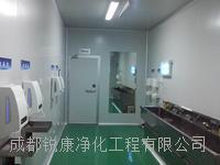 医学检验实验室设计