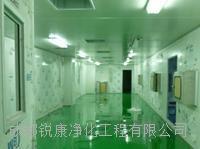 生物制品洁净室设计 生物洁净室设计 生物 生物制品洁净室设计 生物洁净室设计 生物