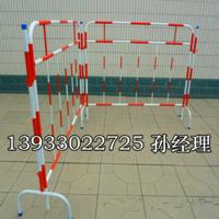 电力安全护栏