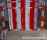 电力安全警示围栏 1.2*1.5