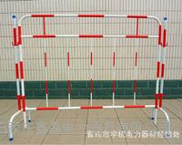 电力施工护栏