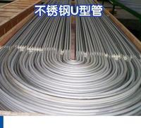 温州不锈钢热交换管