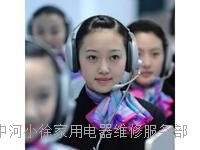欢迎访问>*』 』宁波林内热水器#官方网站#全国各点#售后服务咨询电话欢迎您!