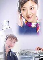 欢迎进入@)宁波德贝里克空气能网站各点售后服务〃咨询电话