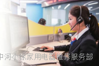 欢迎进入@)宁波格力空气能网站各点售后服务〃咨询电话