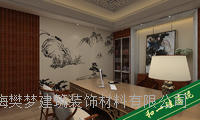上海客厅装修 装修材料 装潢公司 硅藻泥十大品牌 硅藻泥图片 硅藻泥好处 硅藻泥是什么 上海硅藻泥 青浦硅藻泥