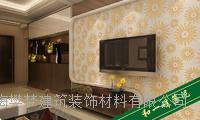 上海硅藻泥 什么硅藻泥不脱粉 什么硅藻泥无胶 什么硅藻泥无害 硅藻泥十大品牌 硅藻泥什么效果