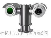 XUA旭安红外双视防爆热成像仪 XUA-Ex640K-Z