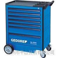 日本吉多瑞GEDORE防尘柜 保管箱 抽屉工具 2003554