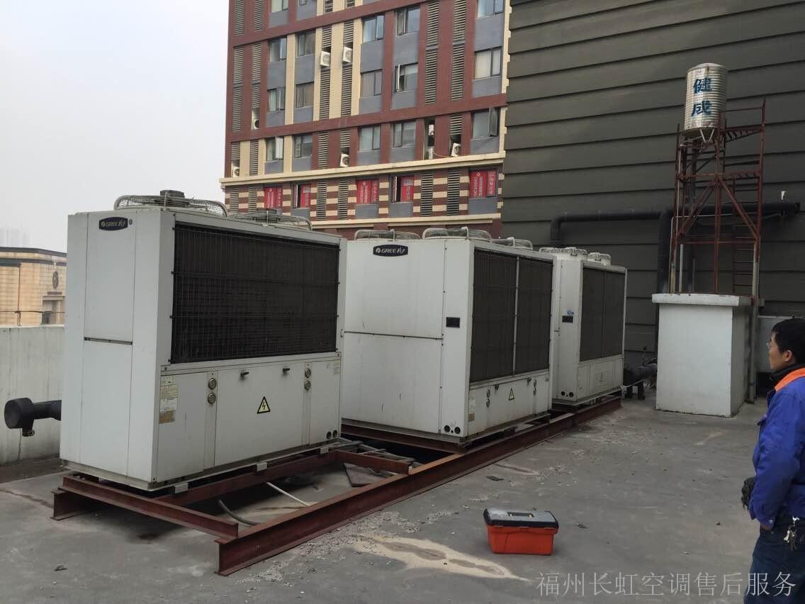 山东省枣庄市薛城区海尔空调维修哪里可以找到?