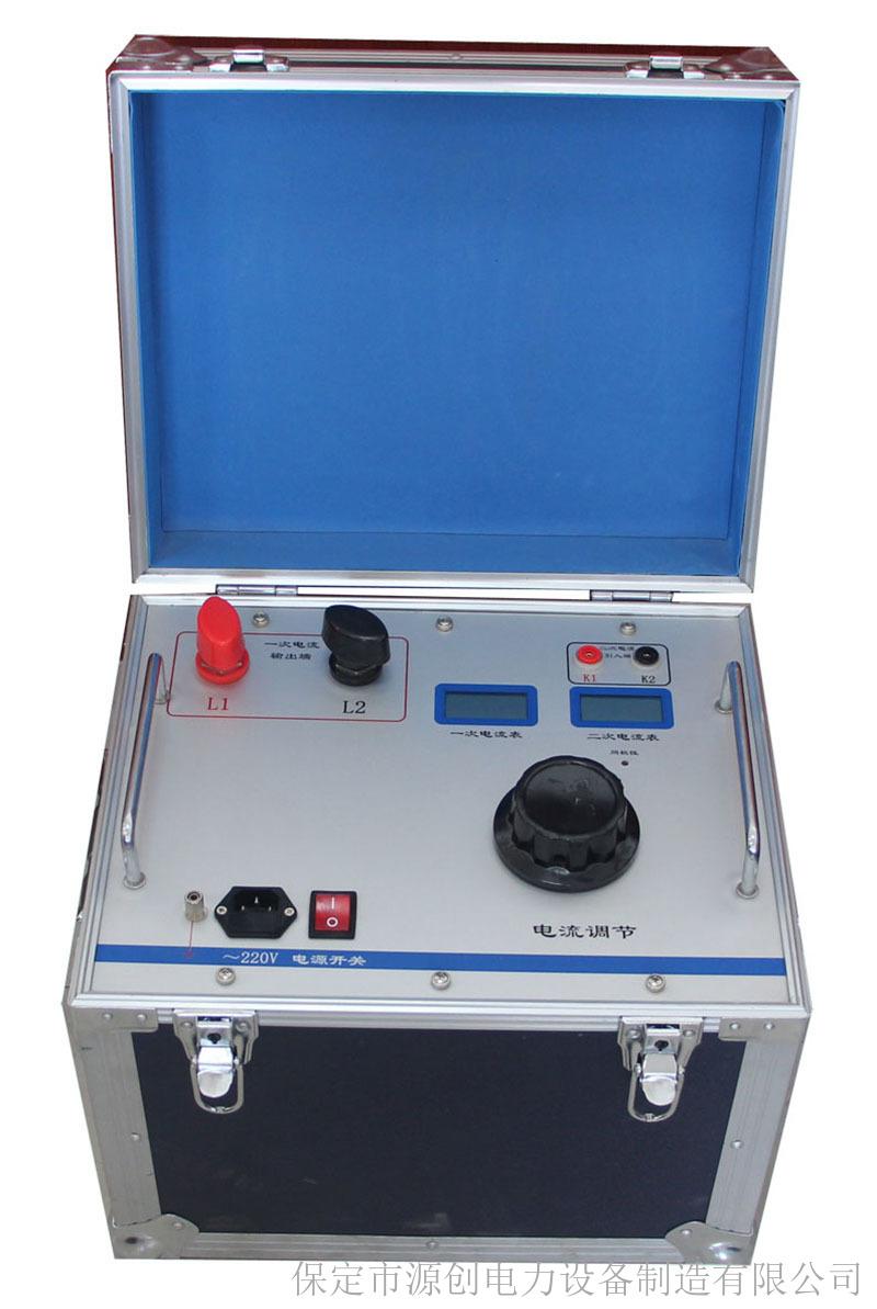 保定源创 ycslq1000电流互感器变比极性测试仪 ycslq