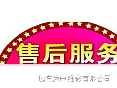 【欢迎访问>#*华扬太阳能【官方网站*>%<*徐州各中心】售后服务咨询电话您!!!】