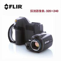 FLIR T420红外热像仪