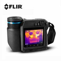 FLIR T530便携热像仪