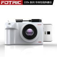 FOTRIC 220s 系列手持在线热像仪