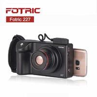 FOTRIC 227 多功能热像仪