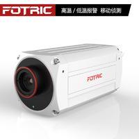 Fotric 120系列 在线云热像