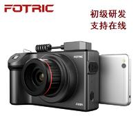 FOTRIC 222s 手机热像仪