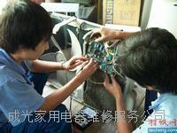 成都TCL冰箱服务中心>*>欢迎访问-TCL成都售后服务官方网站