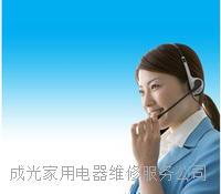 欢迎访问}-成华区INSE/樱雪官方网站成华区售后服务咨询电话欢迎您