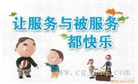欢迎访问-成都凤之声功放官方网站&&各点售后服务修理电话欢迎您