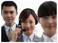 欢迎访问-成都天龙音响官方网站&&各点售后服务修理电话欢迎您