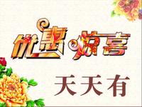 虫草活骨肽官方网站