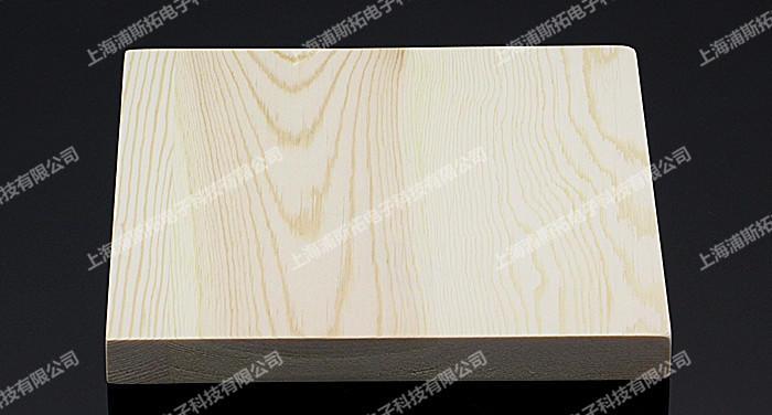 灼热测试专用松木板