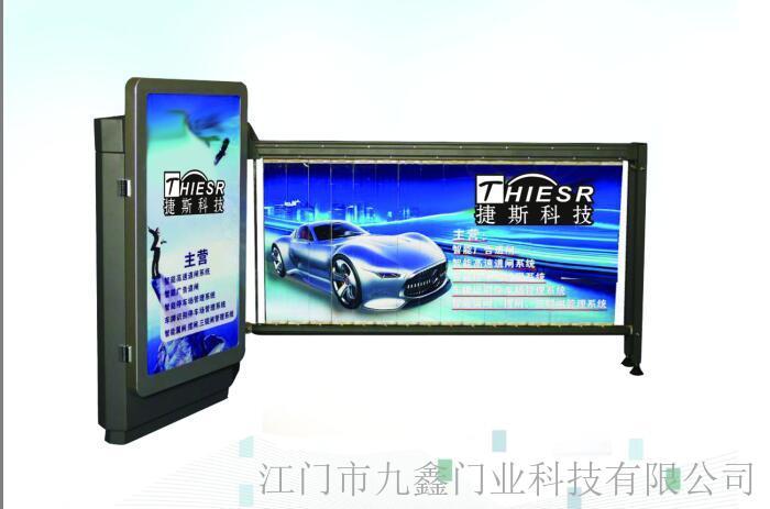 洛阳电动道闸 洛阳广告道闸 洛阳遥控道闸生产厂家 TH DZ 02