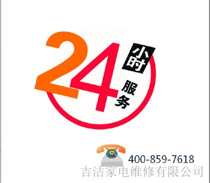 能率logo矢量图