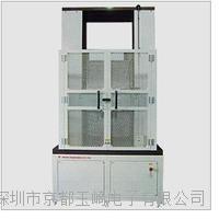 AIKOH日本愛光 大型精密荷重測定機 MODEL-1431VC/5000  代理廠家直銷批發