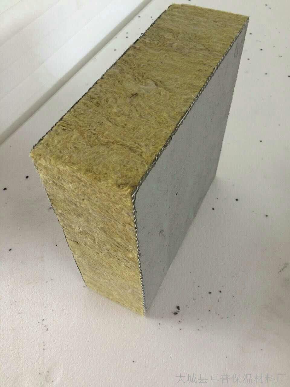 山东省外墙砂浆岩棉复合板
