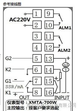 上海商华 xmt-jk803a 八路温控仪表 xmt-jk803a