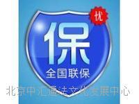欢迎访问+】北京欧琳燃气灶服务中心*)—>!<—(*官方网站*)售后服务热线