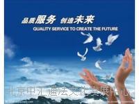 欢迎访问*>*北京博世热水器-官方网站-全国各点售后服务维修咨询电话