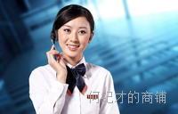 欢迎访问>&**上海【爱妻洗衣机*>!<*官方网站】各市区售后服务咨询电话您!!!