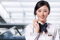 欢迎访问>&=*【上海白兔淋浴器中心->!!!<-官方网站维修点】全国各市售后服务咨询电话您!
